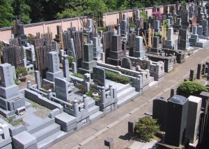 shinto cremain graveyard